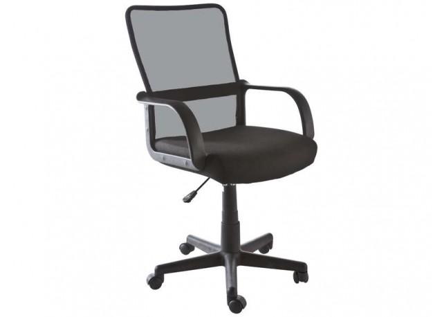 Chaise de bureau DARIO