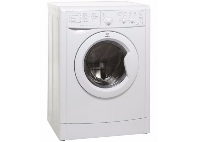 rent washing machine indesit 6kg drying washing. Black Bedroom Furniture Sets. Home Design Ideas